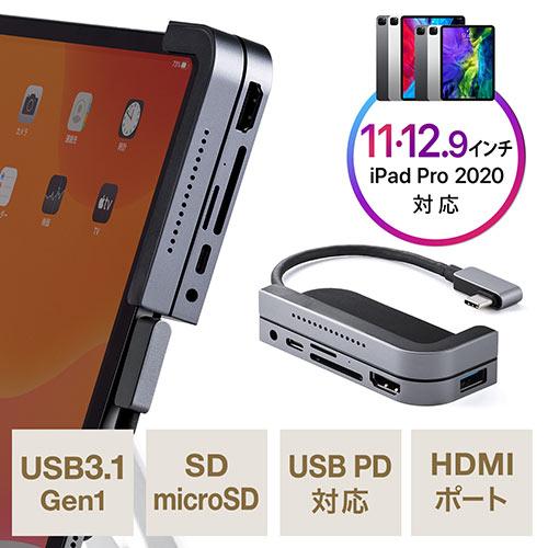 USB Type-C ドッキングステーション iPad Pro専用 PD/60W対応 4K対応 6in1 HDMI Type-C USB3.0 3.5mmイヤホンジャック SD/microSDカード