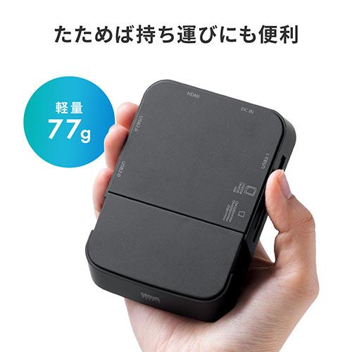 カードリーダー(Dexモード・PCモード・Galaxy・Huawei・USB Aポート・HDMI出力・SDカード・microSDカード)