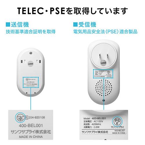 ワイヤレスチャイム(玄関・介護・受信機/送信機セット・最大50m・電池不要・工事不要・呼び出しベル)