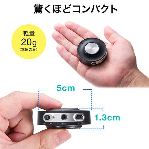 Bluetoothトランスミッター(PS4・Nintendo Switch・apt-X Low Latency・低遅延・2台同時送信・アナログ/ワイヤレス変換・オーディオ送信)