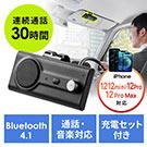 【ハロウィンセール】車載ハンズフリーキット(Bluetooth接続・通話・ながら運転対策・ながらスマホ対策・音楽対応・長時間・大型スピーカー・振動検知搭載・2台待受・テレワーク)