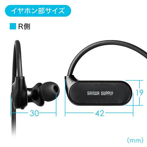 Bluetoothイヤホン(Bluetooth5.0・IPX5防水・コンパクト・軽量・スポーツ・ホワイト・在宅勤務・オンライン部活)