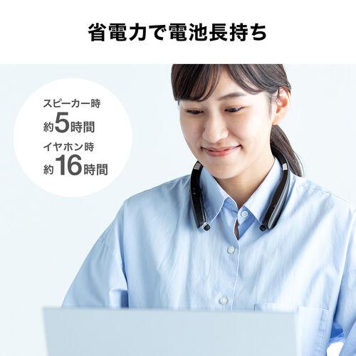 ウェアラブルスピーカー(ネックスピーカー・Bluetooth5.0・テレビスピーカー・ワイヤレス・apt-X対応・イヤホン対応・WEB会議)