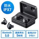 完全ワイヤレスイヤホン(フルワイヤレス・Bluetooth5.0対応・IPX7防水・グラフェンドライバー・左右同時伝送・片耳対応・ハンズフリー通話・テレワーク)
