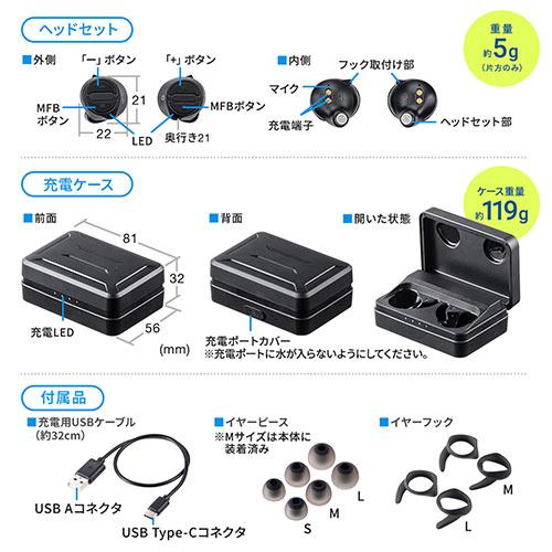 完全ワイヤレスイヤホンフルワイヤレス Bluetooth5.0対応 IPX7防水 グラフェンドライバー 左右同時伝送 片耳対応 ハンズフリー通話 Nintendo Switch