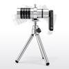 【わけあり在庫処分】 iPhone4カメラキット(望遠レンズ・iPhone4S対応・光学12倍・スタンド付)