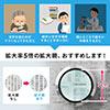 拡大鏡(デスクルーペ・LEDライト付・5倍・収納ケース付・新聞・雑誌・辞書・地図・説明書)
