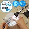 LEDライト付き拡大鏡(クリップ対応)