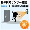 防犯カメラ(屋外用・防水カメラ・400-CAM055/35専用・1台)