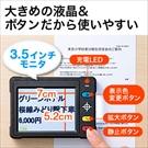 電子ルーペ(電子拡大鏡・携帯型・LEDライト搭載・最大9倍拡大)