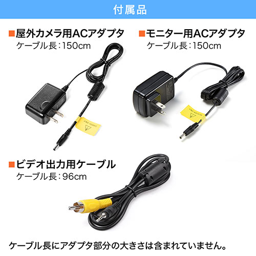 ワイヤレスカメラ&モニターセット(防水屋外カメラ・ワイヤレスカメラ1台セット・録画対応・SD/USBメモリー接続対応)