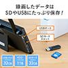 防犯カメラ用ワイヤレスモニター(400-CAM035/055専用・バッテリー搭載/充電式・7インチ・SD/USBメモリー接続対応)