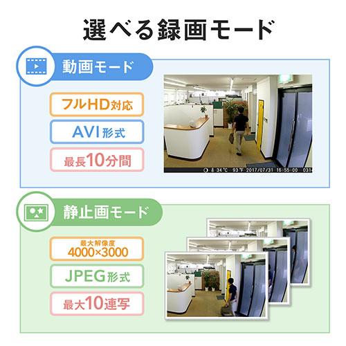 防犯カメラ トレイルカメラ(家庭用・屋外・屋内・電源不要・乾電池式・防水防塵IP54)