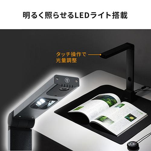 スタンドスキャナー(USB書画カメラ・手元カメラ・A3対応・オートフォーカス・1200万画素・PDF対応・Zoom・Skype・Teams・Webex・テレワーク・リモートワーク・在宅勤務)