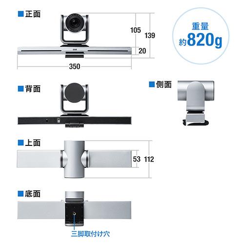 USBカメラ(広角・高画質・10倍ズーム対応・WEB会議向け・パン・チルト対応・フルHD・210万画素・カメラ三脚・Zoom)