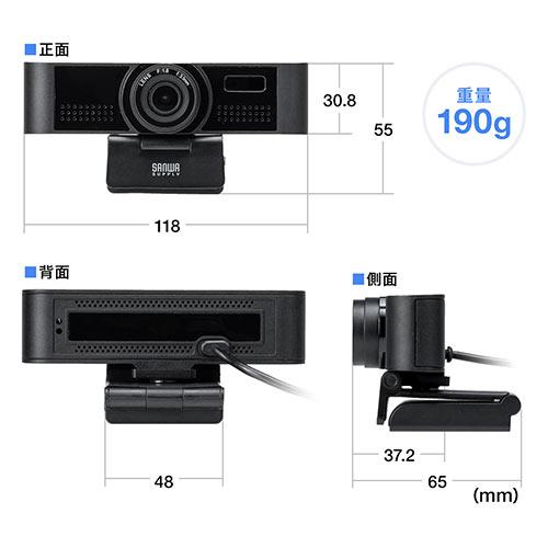 Webカメラ(ウェブカメラ・広角・画角90°・フルHD1080P・200万画素・ノイズリダクションマイク付き・三脚対応・レンズカバー付き・会議用)