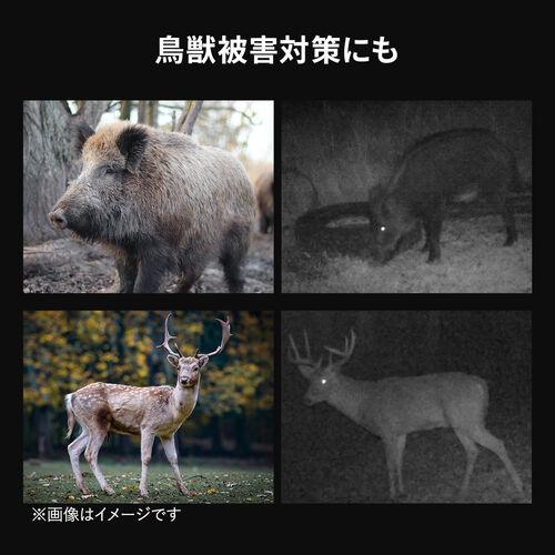 トレイルカメラ(4K・防犯カメラ・屋外・暗視・940nm不可視赤外線LED・広角・タイムラプス・ループ録画・乾電池式・防水防塵IP66)
