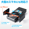 スマホ用冷却クーラー(ファン付・スタンド付・1000mAhバッテリー内蔵・スマホ充電機能付)