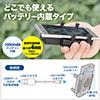 スマホクーラー(熱暴走対策・冷却ファン・横・縦置き両対応・スタンド付)