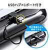 【Early Summerセール】クーラーパッド(ノートクーラー・クッション付き・15.6型ワイド・静音・USB給電)