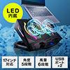 ノートパソコンクーラー(冷却台・17インチ対応・2ファン・USB給電・6段階風量調節・5段階角度調節・点灯7種類)