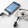 Android対応カードリーダー(SDカード・USBメモリ・スマートフォン&タブレットPC対応・ホワイト)