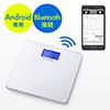 Bluetooth対応体重計(Androidスマホ対応ヘルスメーター・Bluetooth接続・自動グラフ化)