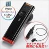 Bluetoothヘッドセット(片耳&両耳対応・iPhone 6/6s・スマホ対応)