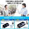 【2台セット】ワイヤレスガイドシステム(無線ガイドシステム・双方向通信・ガイド用イヤホンマイク・最大255台接続)