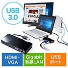 【オフィスアイテムセール】USB3.0 ...