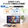 USB3.0 ドッキングステーション モバイルタイプ QWXGA(2048×1152)対応 4in1 HDMI VGA LAN USB3.0 テレワーク リモート 在宅勤務