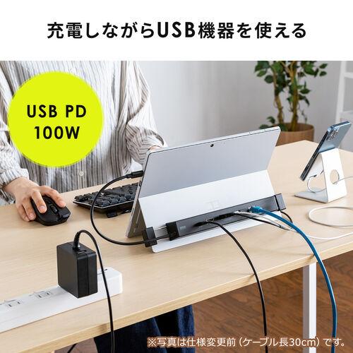 Surface専用ドッキングステーション Type-Cハブ 4K/30Hz HDMI USB×3 LAN PD100W Pro 7/Pro X/Go/Go 2/Go 3 対応
