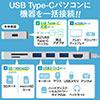 USB Type-C ドッキングステーション モバイルタイプ PD/60W対応 4K対応 7in1 HDMI Type-C USB3.0×3 SD/microSDカード テレワーク 在宅勤務