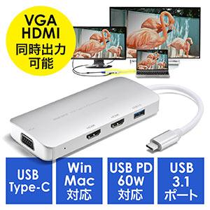 USB Type-C ドッキングステーション モバイルタイプ PD/60W対応 フルHD対応 4in1 HDMI×2 VGA USB3.0 テレワーク リモート 在宅勤務