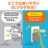 USBハブ付きType-C ACアダプタ(ACアダプタ・USBハブ・Type-C・USB Aコネクタ・HDMI出力・USB PD)