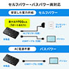 USB3.1 4ポートハブ(セルフパワー・バスパワー対応・ACアダプタ・個別スイッチ付き・ブラック)