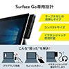 Surface Go/Go 2/Go 3専用 USB3.1ハブ USB Type-C USB Aポート×2ポート USB3.1 Gen1 3.5mm4極ミニジャック バスパワー・ブラック