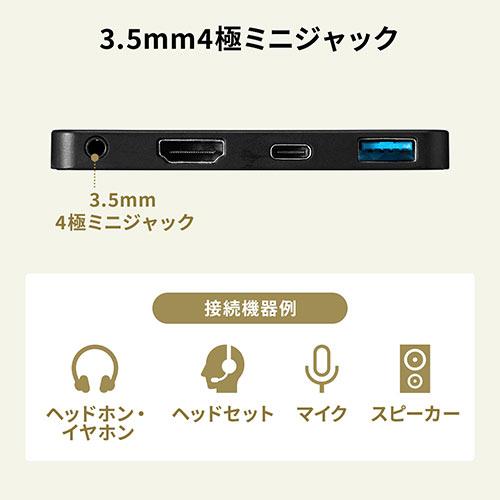Surface Go・Go 2専用USB3.1/ハブ(サーフェス ゴー専用・USB Type-C・USB A・HDMI出力・USB3.1 Gen1・3.5mm4極ミニジャック・バスパワー・ブラック)