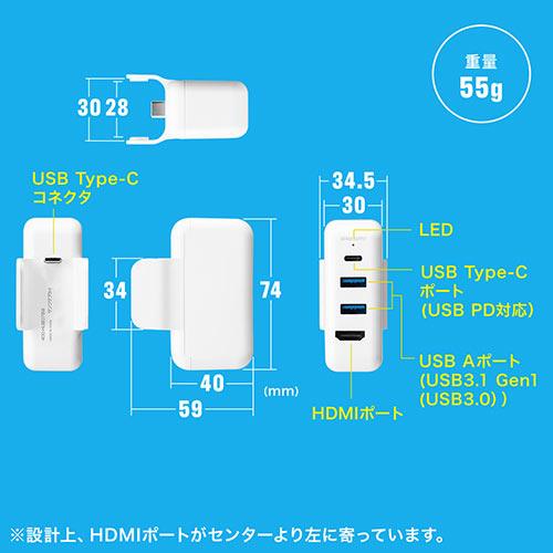 USB Type-C ドッキングステーション MacBook専用 PD/100W対応 4K対応 4in1 HDMI Type-C USB3.0×2 テレワーク リモート 在宅勤務