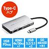 USB Type-C ドッキングステーション モバイルタイプ PD/100W対応 4K対応 7in1 HDMI Type-C USB3.0×3 SD/microSDカード テレワーク 在宅勤務
