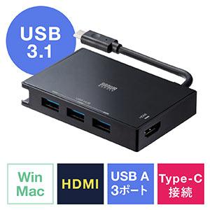USB Type-C ドッキングステーション モバイルタイプ 4K対応 4in1 HDMI USB3.0×3 テレワーク リモート 在宅勤務