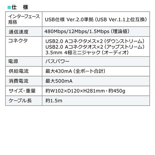 光るヘッドホンスタンド(LED内蔵・ゲーミング・USB 2.0・2ポート・3.5mmステレオミニジャック・LED色切替ボタン内蔵・ブラック)