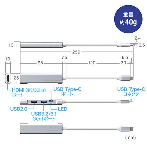 USB Type-C ドッキングステーション モバイルタイプ PD/60W対応 4K対応 4in1 HDMI Type-C USB3.0 USB2.0 在宅勤務 ガンメタリック コンパクト