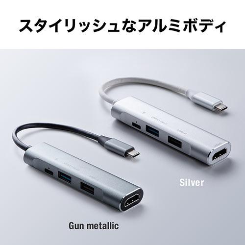 USB Type-C ドッキングステーション モバイルタイプ PD/60W対応 4K対応 4in1 HDMI Type-C USB3.0 USB2.0 テレワーク リモート 在宅勤務 シルバー