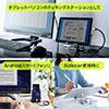 USB Type-C ドッキングステーション スマホ・タブレットスタンドタイプ PD/60W対応 4K対応 7in1 HDMI Type-C USB3.0×2 SD/microSDカード シルバー