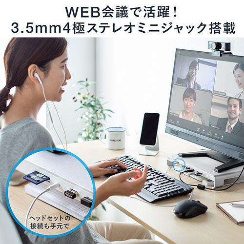 USB Type-Cドッキングステーション(11in1・アルミニウムスタンド・4K対応・HDMI/VGA出力・SD/microSDカードリーダー・3.5mm4極ステレオミニジャック・PD 100W )