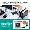 充電ポート付きUSBハブ 7ポート USB3.2 Gen1 充電ポート×2 セルフパワー ACアダプタ付 ポータブルHDD対応