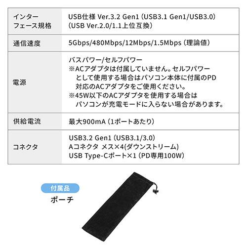 USBハブ付きノートパソコンスタンド 5段階調節 角度調整 姿勢改善 持ち運び 折りたたみ式 PCスタンド iPadスタンド
