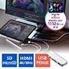 USB Type-C ハブ iPad Pro /iPad Air4 PD充電/60W対応 5in1 HDMI/4K対応 3.5mmイヤホンジャック SD/microSDカード