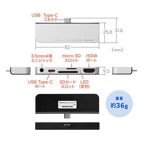 【テレワーク応援クーポン対象】USB Type-C ハブ iPad Pro /iPad Air4 PD充電/60W対応 5in1 HDMI/4K対応 イヤホンジャック SD/microSDカード